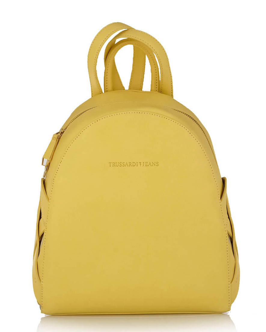 f864cd51fd63d Trussardi Jeans Dahlia Over-The-Shoulder Backpack Yellow - Shop ...